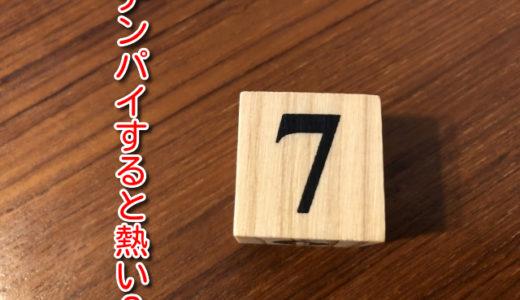 パチンコの7テンとは?7テンすれば当たりやすいって本当?