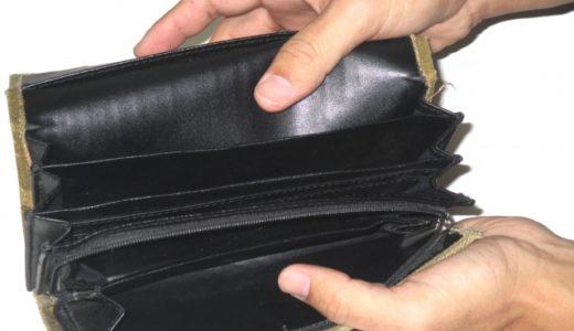甘デジは一万円あれば十分!?打つのに必要な軍資金はいくら?